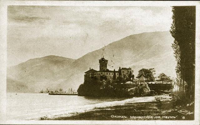 10 sv naum ohrid old 10 - St. Naum (Свети Наум) Monastery on Ohrid Lake, Macedonia