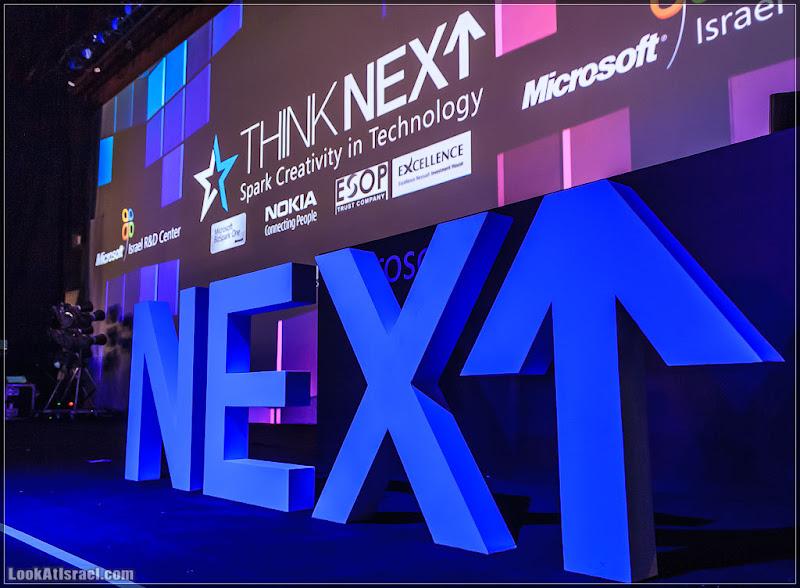 Microsoft ThinkNext 2012