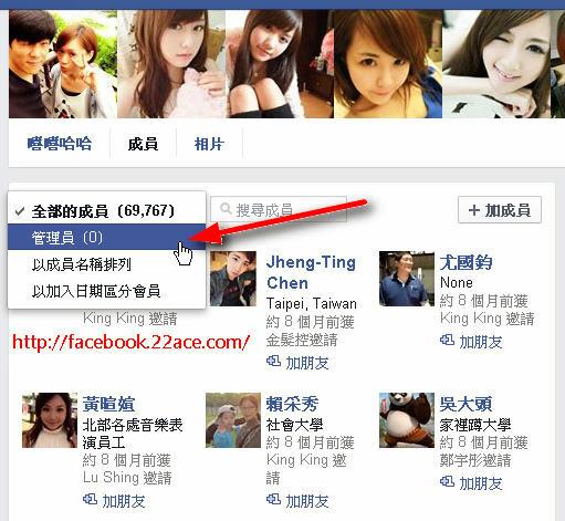Facebook社團沒有管理員 - Facebook中文部落格