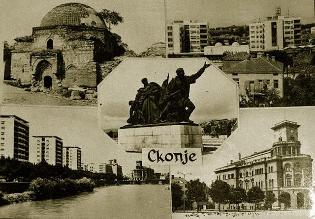 skopje macedonia old 04 6 - Skopje Old Photos