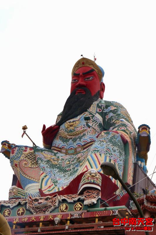 臺中南天宮的巨人關公像
