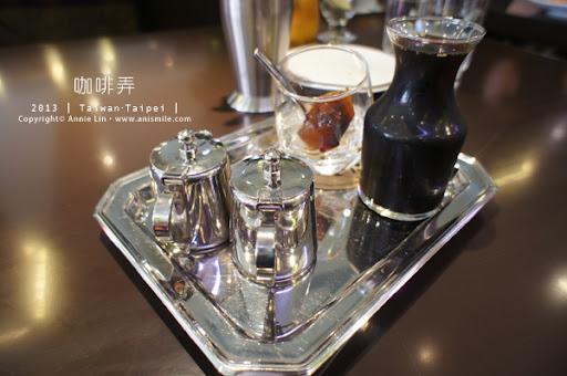 【台北咖啡輕食】咖啡弄