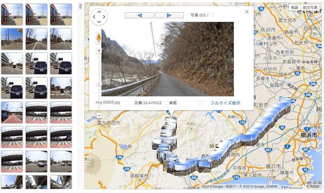 2015年3月22日丹沢ツーリング 写真