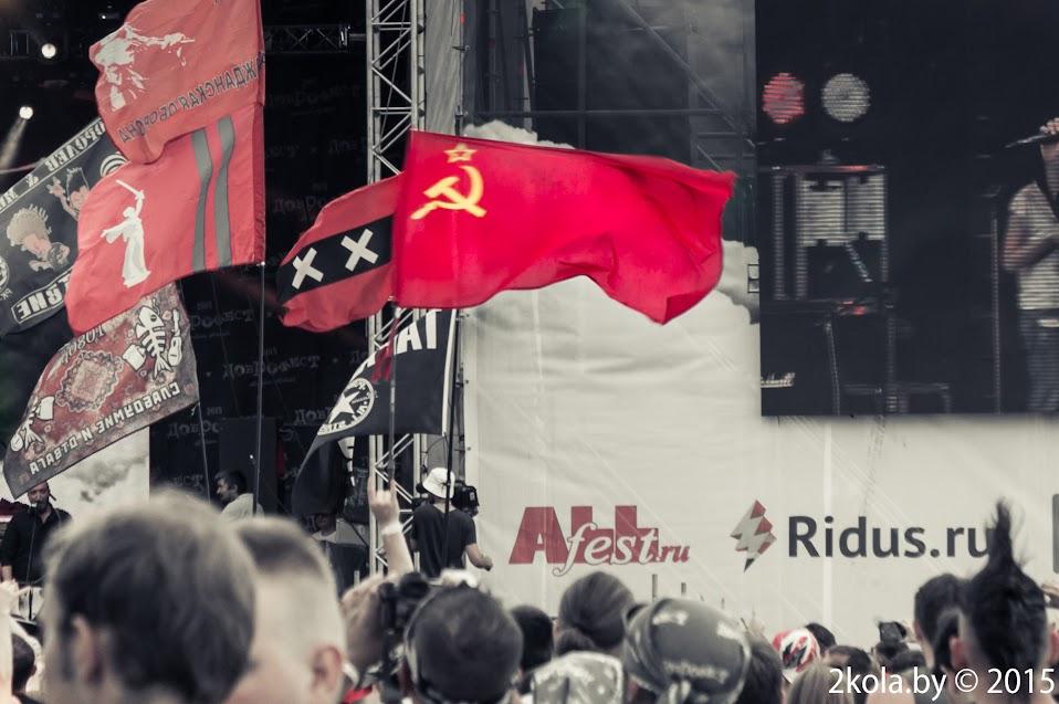 Флаг СССР на Доброфест-2015