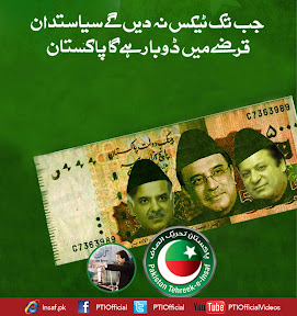 Tax Evaders Sharif Zardari