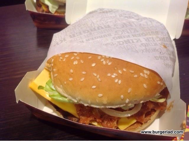Burger King Pulled Pork BBQ Whopper