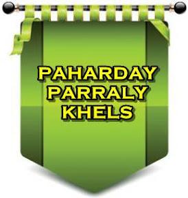 PAHARDAY  PARRALY KHEL