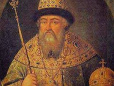 Царь Шуйский Василий IV Иванович
