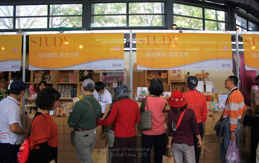 2015 台灣國際蘭花展地址-8