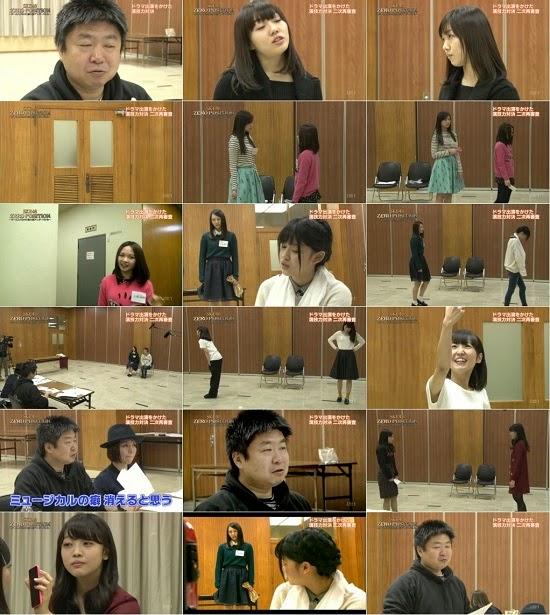 (TV-Variety)(720p) SKE48 ZERO POSITION~チームスパルタ!能力別アンダーバトル~ ep13 150418