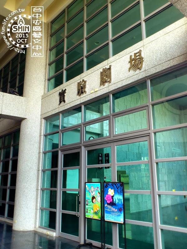 屯區藝文中心:實驗劇場