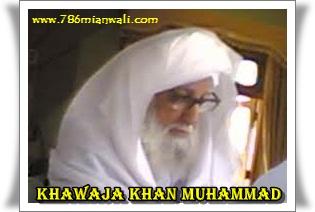HAZRAT KHWAJA KHAN MUHAMMAD SAHIB- KHANQAH SIRAJI