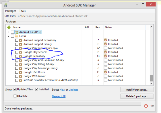 Implement AdMob in your Android application