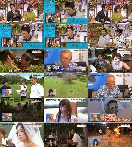 (TV-Variety)(720p) 小嶋陽菜 – とんねるずのみなさんのおかげでした超豪華! SP 141225