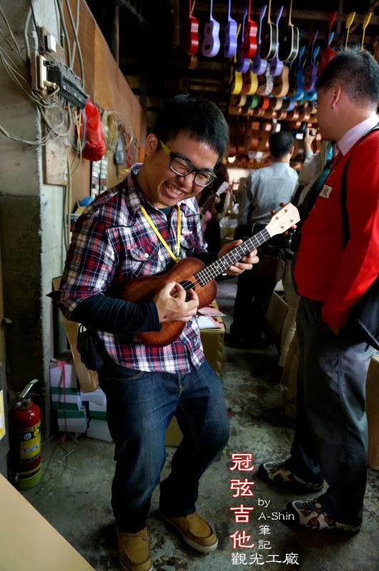 文末大驚喜-冠弦吉他觀光工廠