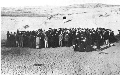 مدينة تل ابيب تاسيس 1909