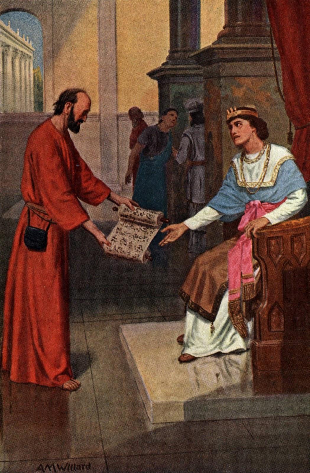 Bible Stories King Josiah Bible Vector