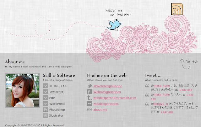 *粉領可愛風的日本網頁設計師網站 Webデザインレシピ  Web Site 6