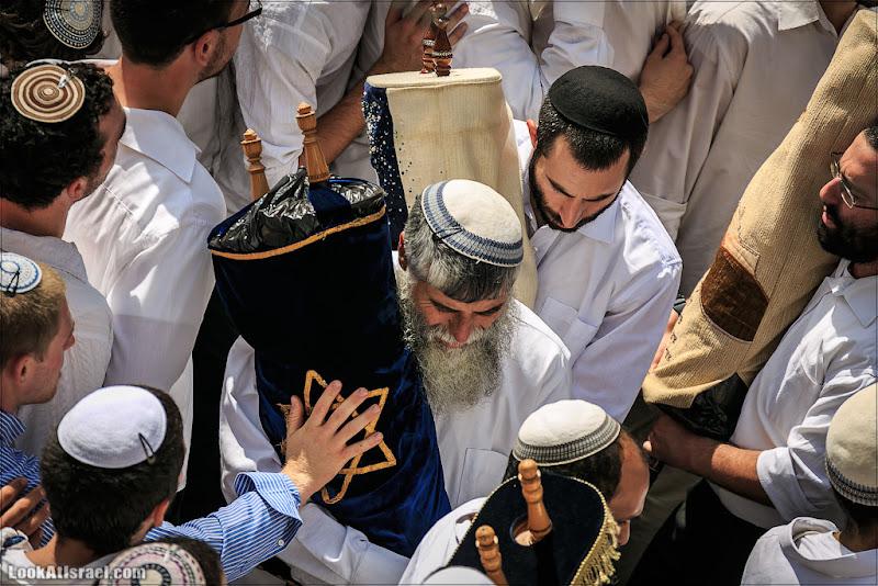 Симхат Тора в Иерусалиме