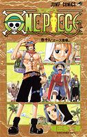 One Piece Manga Tomo 19