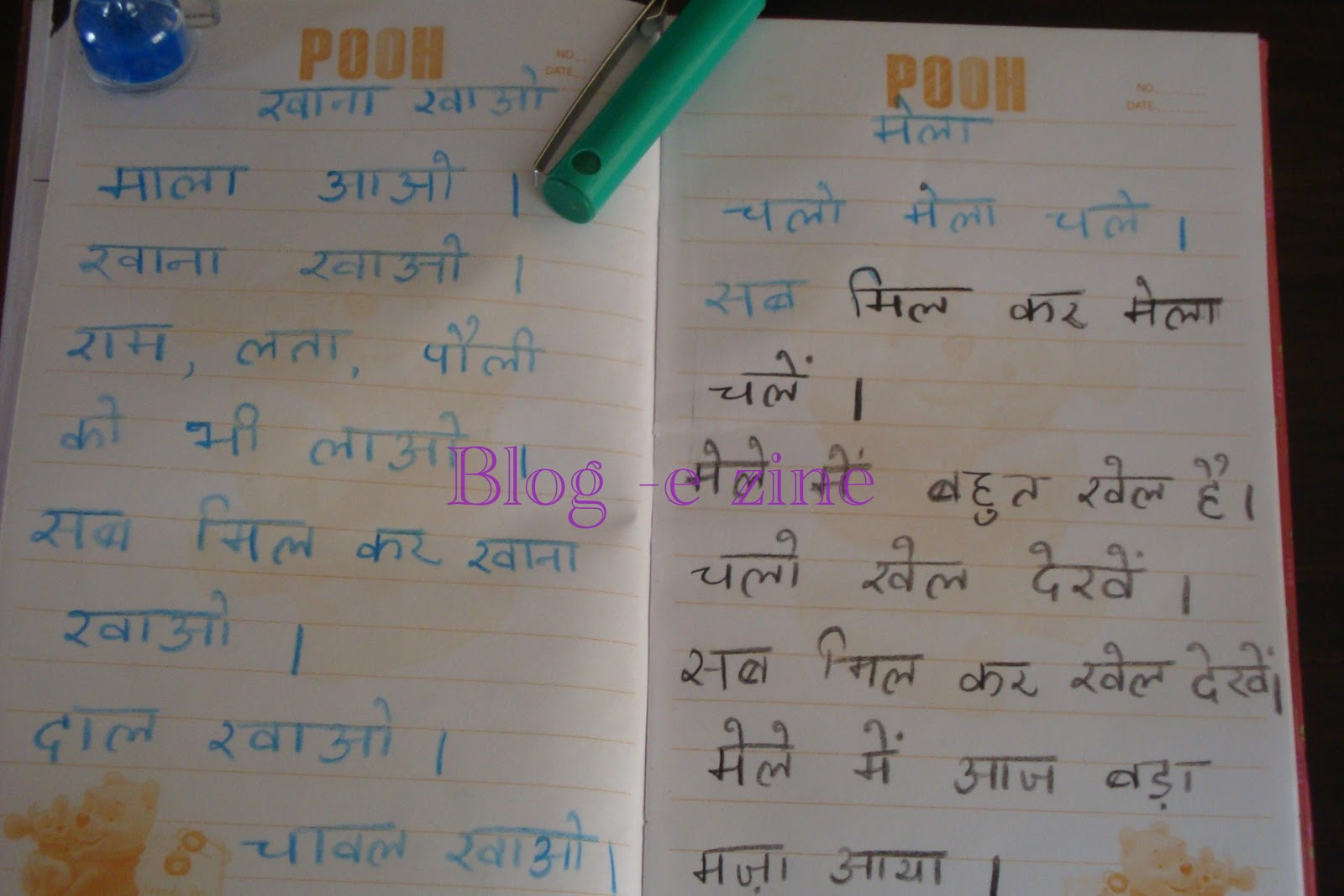 Hindi Rhyming Words For Class 2