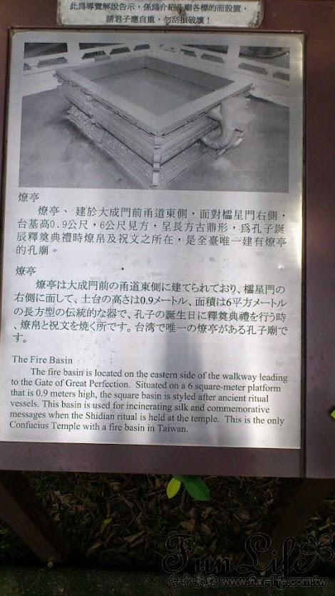 台中孔廟-8