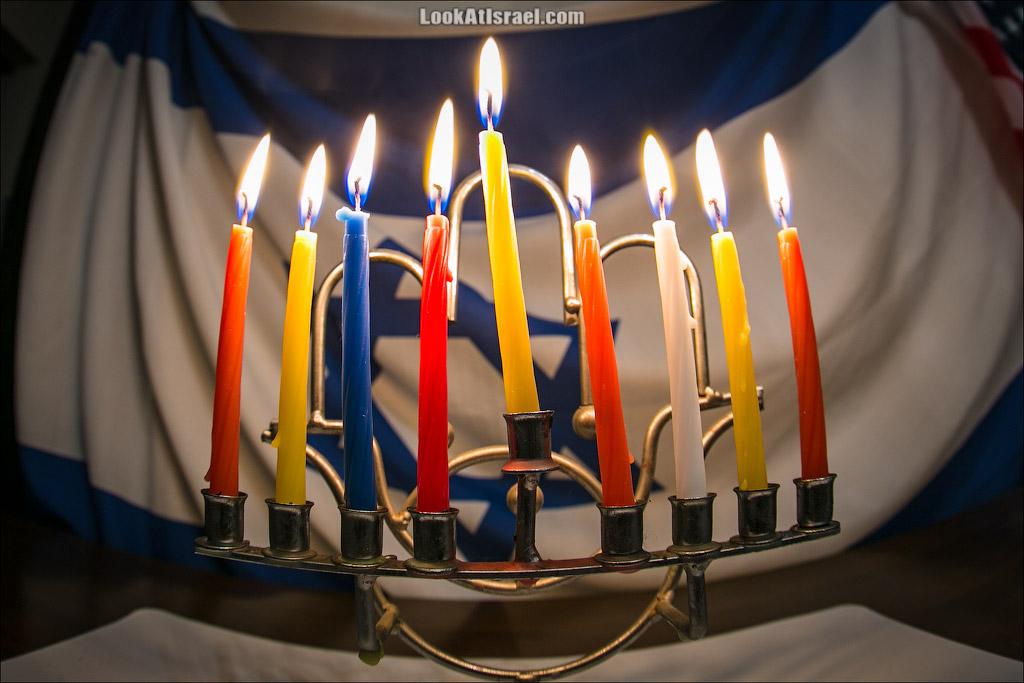 Как тают ханукальные свечи