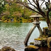 Japanilaiset puutarhat: historia
