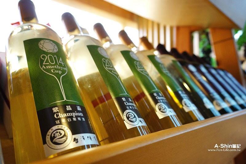 二林台灣酒窖1