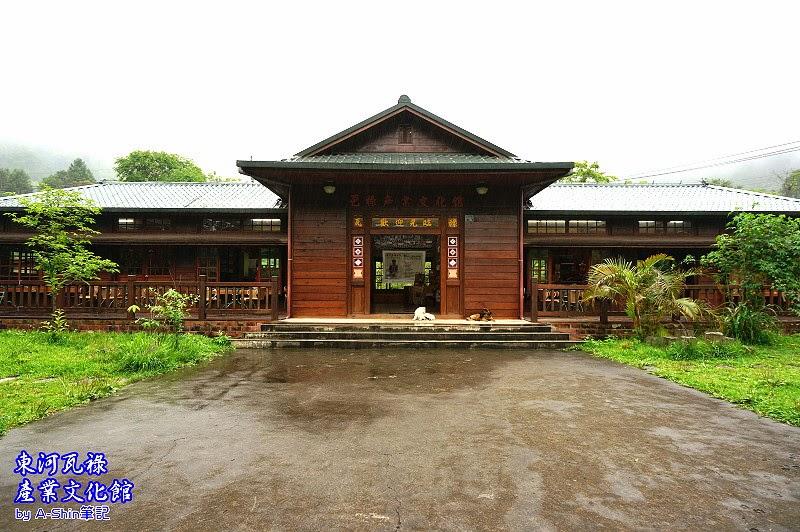 瓦祿產業文化館2