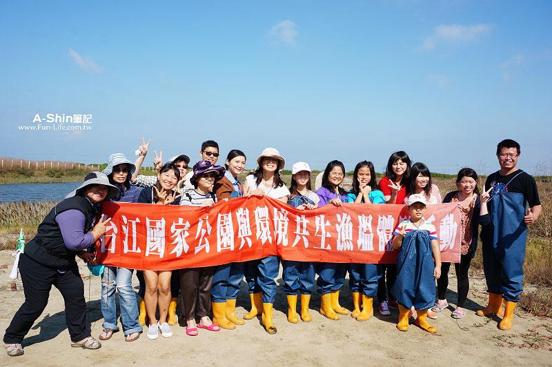 台南漁塭體驗11