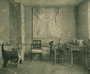 Goethe dolgozószobája