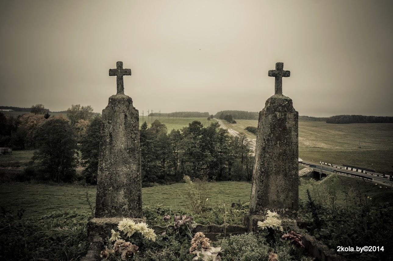 Кладбище д. Волковичи