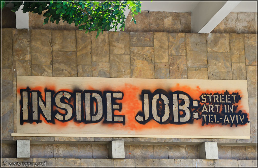 Street art in Tel Aviv - Inside Job