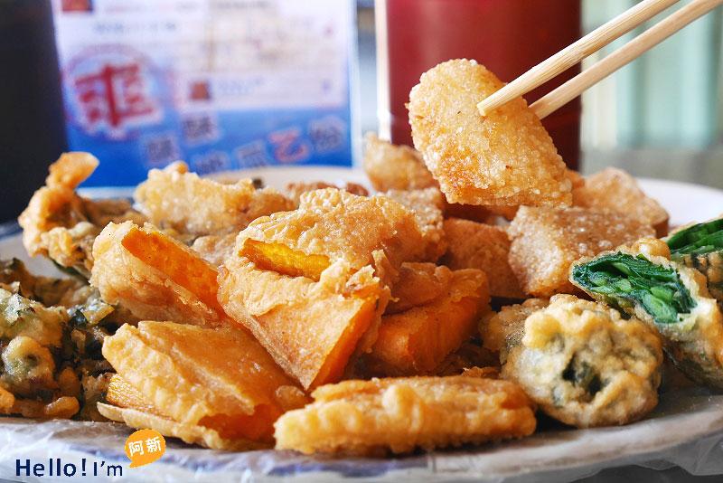 南屯廟口炸粿-1