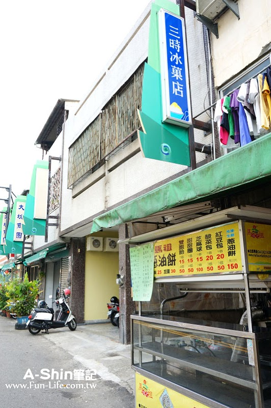三時冰菓店(三時冰果店)1