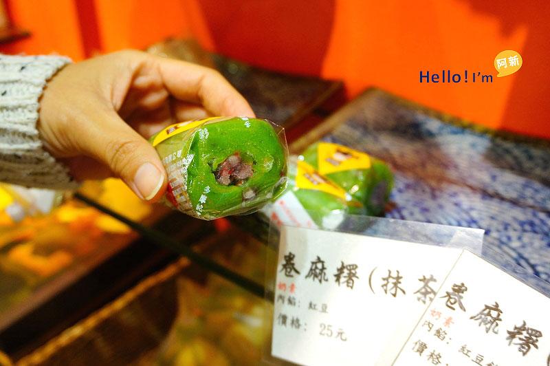 陳允寶泉食品,太陽餅DIY-4