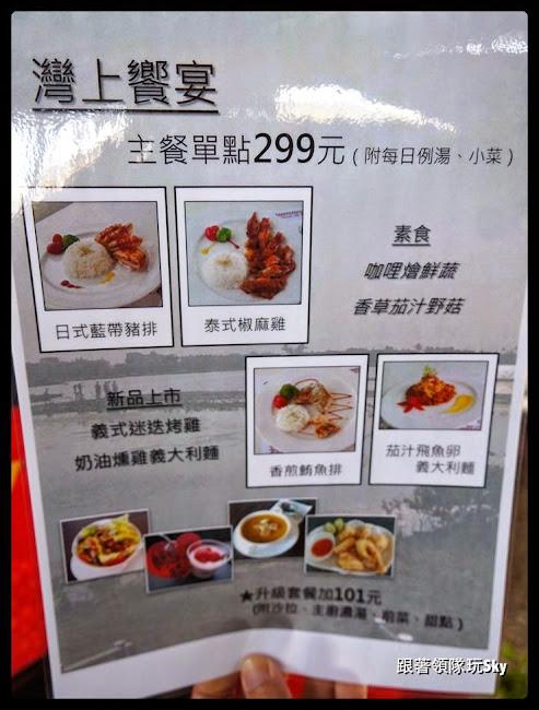 屏東景點推薦-東港大鵬灣【鵬福灣上饗宴+上蚵殼島遊灣】