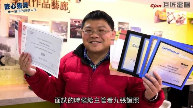 巨匠電腦學員短期考取9張證照
