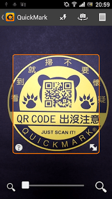 *利用QR快速完成動作:QuickMark QR Code (Android App) 1