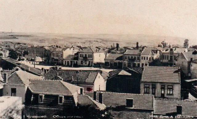 kumanovo old3 - Old Kumanovo - Photo Gallery