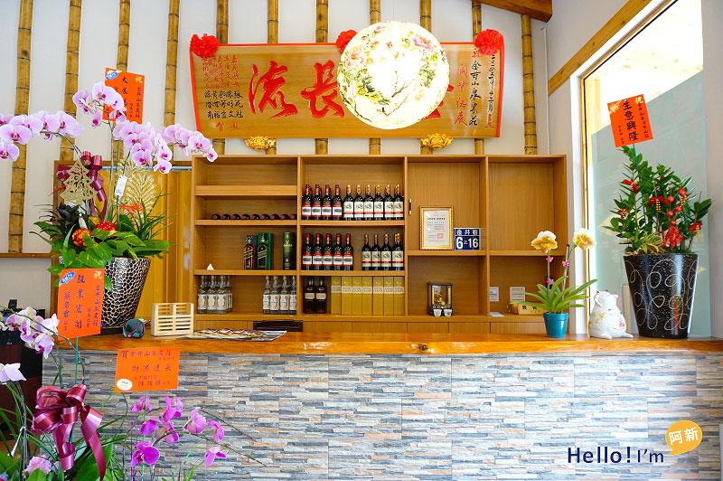 日月潭美食餐廳,金井山泉農莊