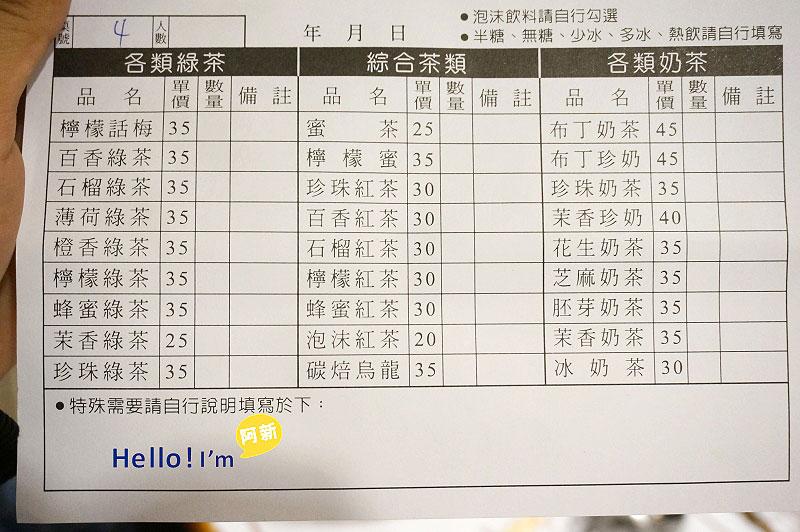 一中街美食,偈亭小火鍋-5