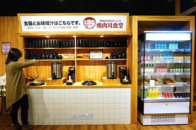台中日式丼飯,逢甲滿燒肉丼食堂-6