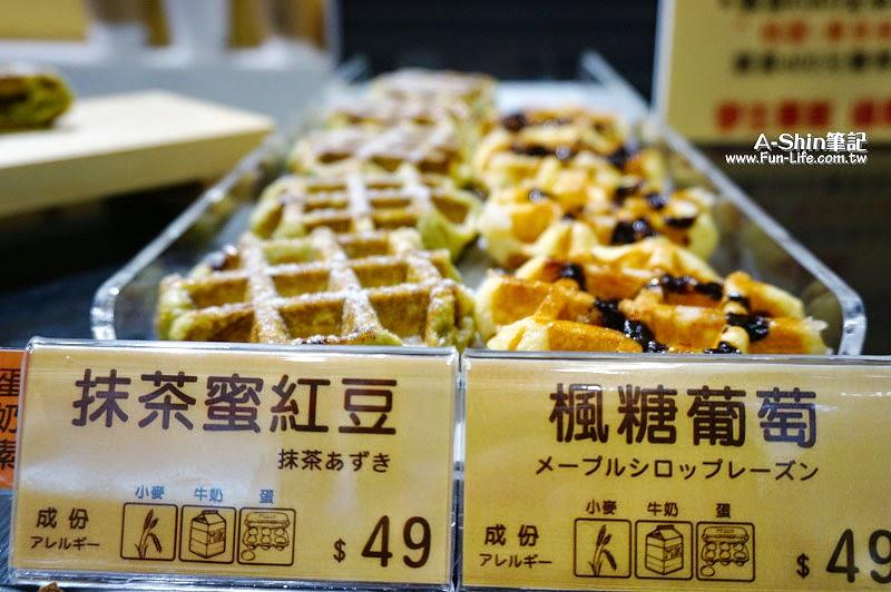 台中KUKO鬆餅-7