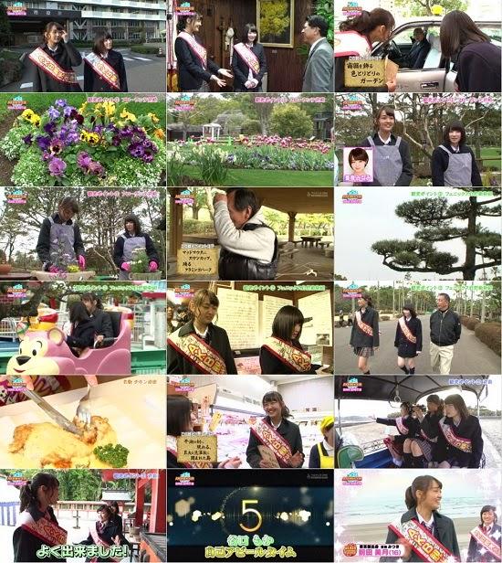 (TV-Variety)(720p) 前田美月 谷口もか 駒田京伽 – AKB観光大使 ep23 150319
