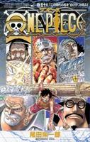 One Piece Manga Tomo 58