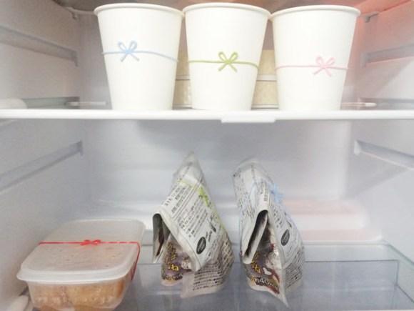 冷蔵庫の中で使う