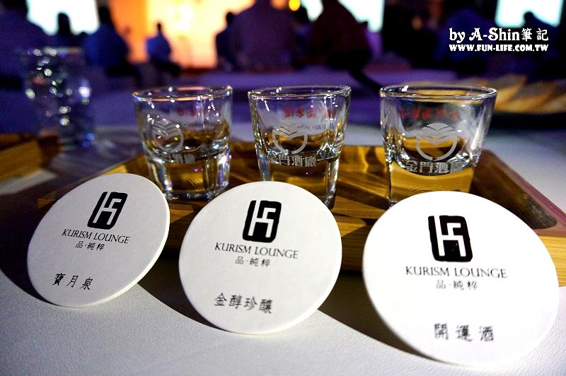 金酒品酒會,品‧純粹KURISM19