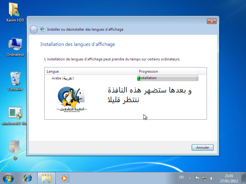 حزمة اللغات لل Windows 7 اكثر من 30 لغة وبروابط مباشرة من